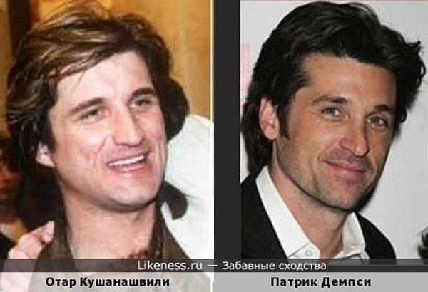 Отар Кушанашвили и Патрик Демпси