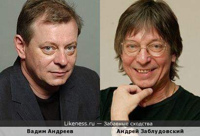 Вадим Андреев и Андрей Заблудовский