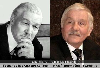 Всеволод Васильевич Санаев и Михаай Ермолаевич Волонтир