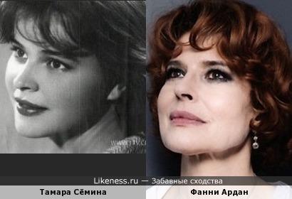 Тамара Сёмина и Фанни Ардан