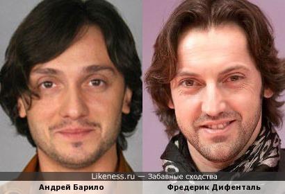 Андрей Барило и Фредерик Дифенталь