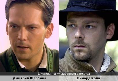 Дмитрий Щербина и Ричард Койл