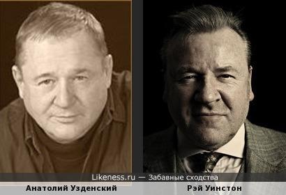 Анатолий Узденский и Рэй Уинстон