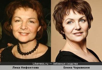 Лика Нифонтова и Елена Чарквиани