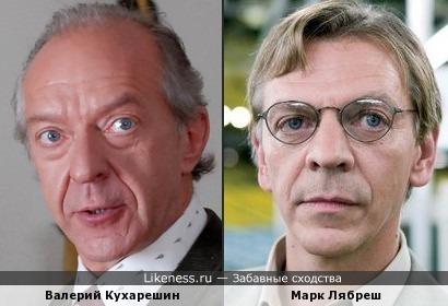 Валерий Кухарешин и Марк Лябреш