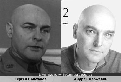 Сергей Полежаев и Андрей Державин