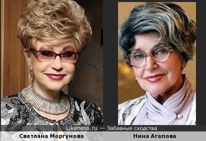 Светлана Моргунова и Нина Агапова