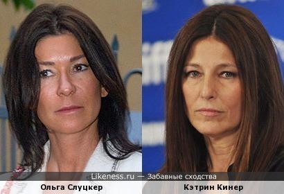 Ольга Слуцкер и Кэтрин Кинер