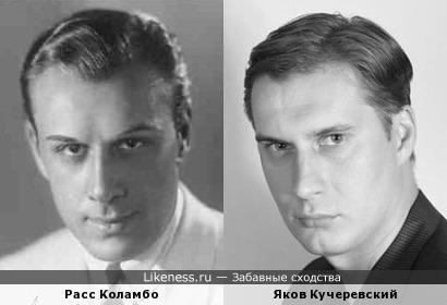 """Сравнение для конкурса """"Расс Коламбо"""""""