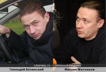 Геннадий Бачинский и вокалист группы «Ария» Михаил Житняков