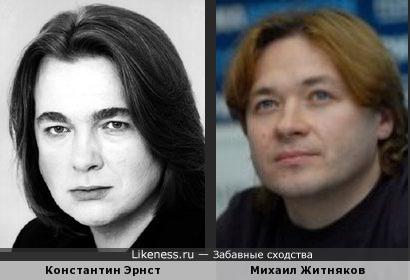 Константин Эрнст и вокалист группы «Ария» Михаил Житняков