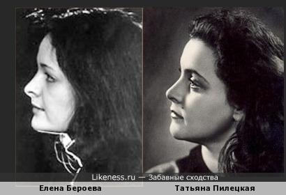 Елена Бероева и Татьяна Пилецкая