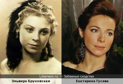 Эльвира Бруновская и Екатерина Гусева
