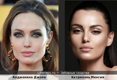 Анджелина Джоли и Катринель Менгия