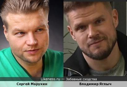 Сергей Марухин и Владимир Яглыч
