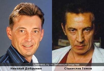 Николай Добрынин и Станислав Томов