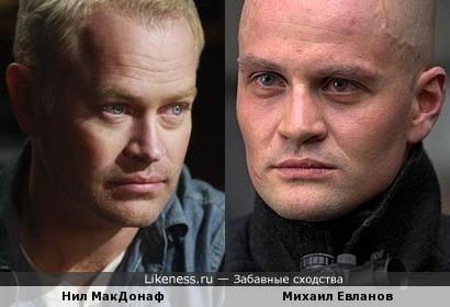Нил МакДонаф и Михаил Евланов