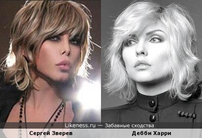 Сергей Зверев и Дебби Харри
