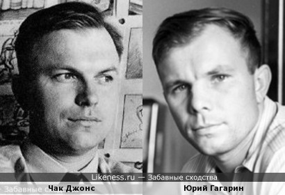 Чак Джонс и Юрий Гагарин