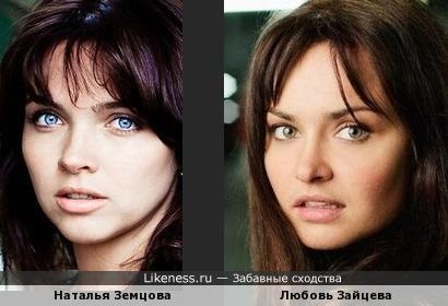 Наталья Земцова и Любовь Зайцева