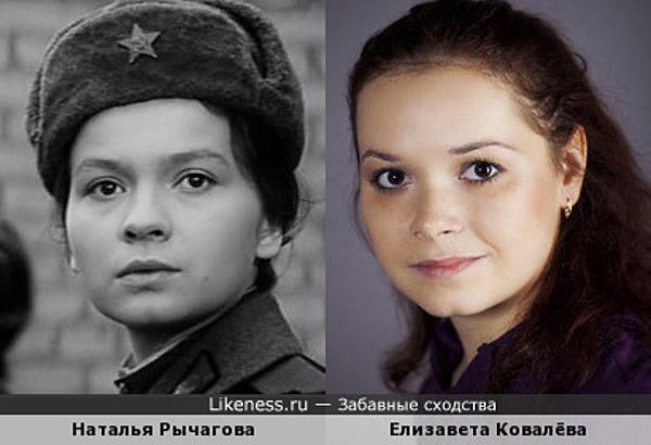 Наталья Рычагова и Елизавета Ковалёва
