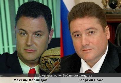 Максим Леонидов и Георгий Боос