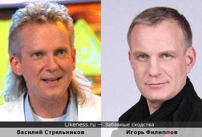Василий Стрельников и Игорь Филиппов