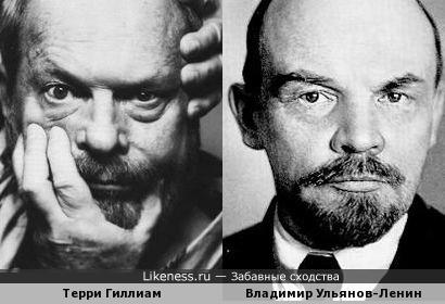 Терри Гиллиам и Владимир Ульянов-Ленин