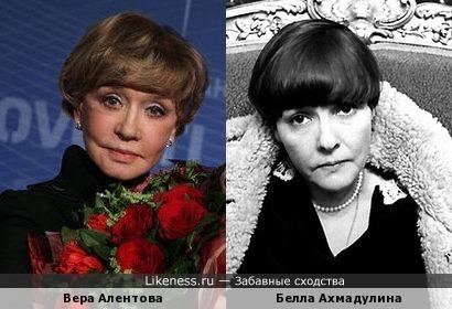 Вера Алентова и Белла Ахмадулина