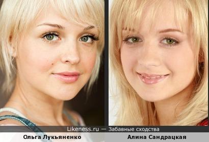 Ольга Лукьяненко и Алина Сандрацкая