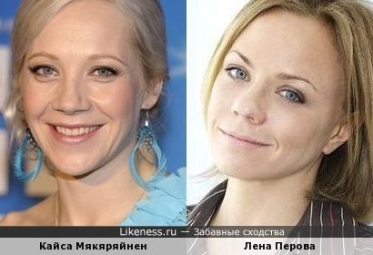 Кайса Мякяряйнен и Лена Перова