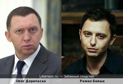 Олег Дерипаска и Роман Билык