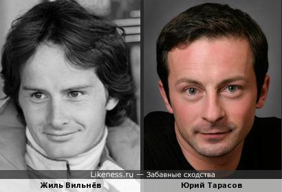 Жиль Вильнёв и Юрий Тарасов