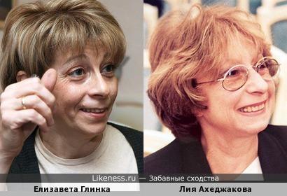 """Елизавета Глинка - """"Доктор Лиза"""