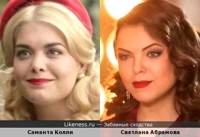 Саманта Колли (за фото спасибо elenms) и Светлана Абрамова