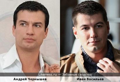 Андрей Чернышев и Иван Васильев
