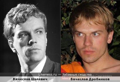 Вячеслав Шалевич и Вячеслав Дробинков