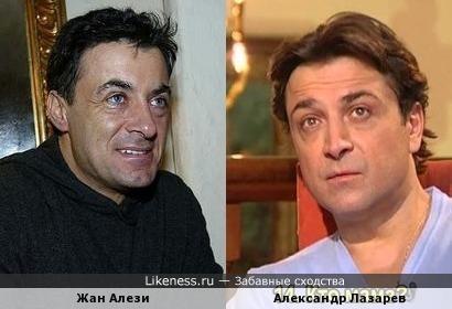 Жан Алези и Александр Лазарев