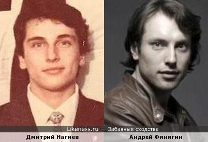 Дмитрий Нагиев и Андрей Финягин