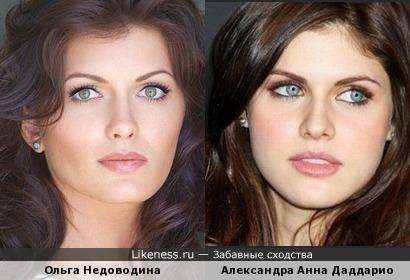 Ольга Недоводина и Александра Даддарио