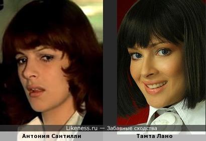 Антония Сантилли и Тамта Лано