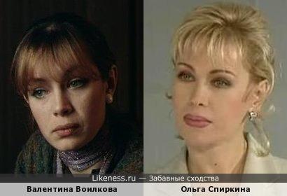 Валентина Воилкова и Ольга Спиркина