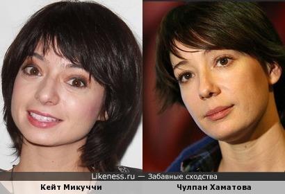 Кейт Микуччи и Чулпан Хаматова