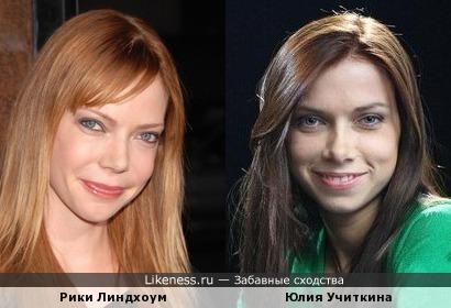 Рики Линдхоум и Юлия Учиткина
