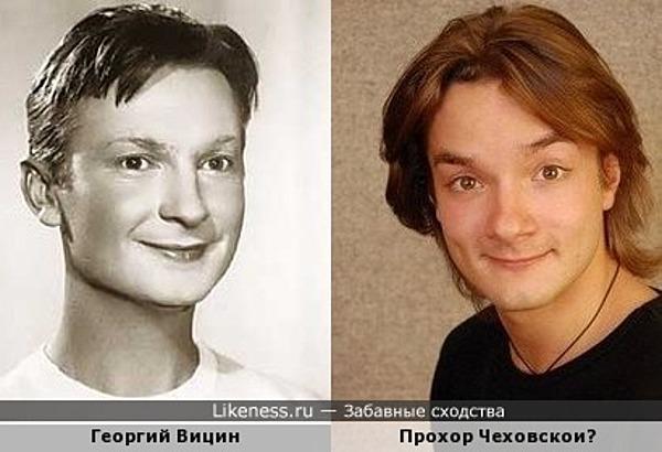 Георгий Вицин и Прохор Чеховской