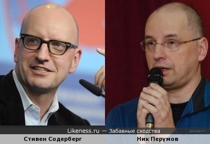 Стивен Содерберг и Ник Перумов