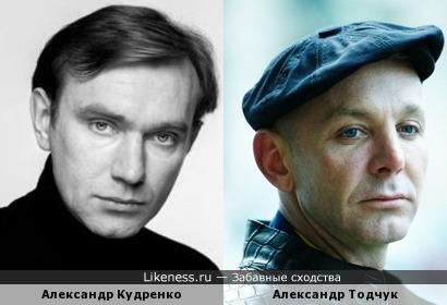 Александр Кудренко и Александр Тодчук