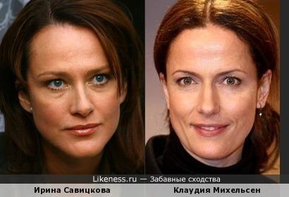 Ирина Савицкова и Клаудия Михельсен