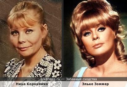 Нина Корниенко и Эльке Зоммер
