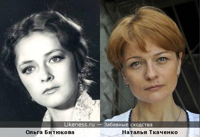 Ольга Битюкова и Наталья Ткаченко